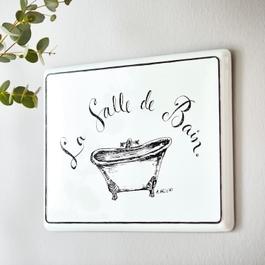 Plaque décorative La salle de bain